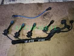 Высоковольтные провода. Toyota: Corona Exiv, Carina ED, Celica, MR2, Curren Двигатель 3SGTE