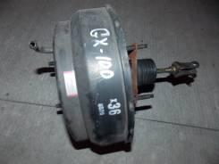 Вакуумный усилитель тормозов. Toyota Chaser, GX100 Двигатель 1GFE