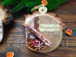 Новогодняя открытка-шар ручной работы