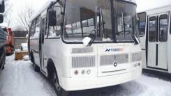 ПАЗ 32054. Автобус , 4 670 куб. см., 42 места