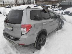 Крыло заднее правое Subaru Forester 2008г