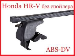 Дуги багажника. Honda HR-V