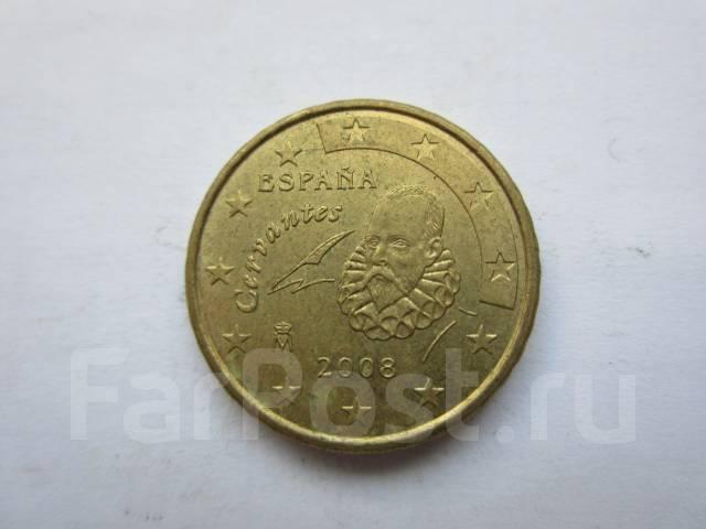 10 евро испания 2008 г царские серебряные монеты как отличить подделку