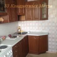 1-комнатная, улица Аллилуева 2а. Третья рабочая, агентство, 36 кв.м. Кухня