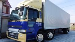 Перевозчик по россии фургон 60 кубов до 15 тонн
