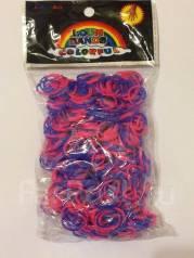 Резинки для плетения Loom Bands 600шт Оптом
