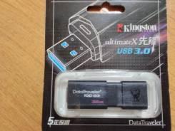 USB-Флешки. 32 Гб, интерфейс USB