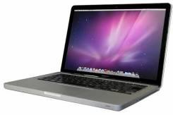 "Apple MacBook Pro 13. 13.3"", 2,0ГГц, ОЗУ 4096 Мб, диск 250 Гб, WiFi, аккумулятор на 3 ч. Под заказ"