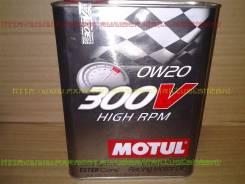 Motul. Вязкость 0W20, синтетическое