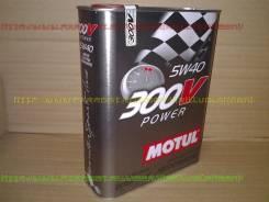 Motul. Вязкость 5W40, синтетическое