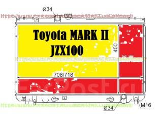 Радиатор охлаждения двигателя. Toyota Cresta, JZX101, JZX100 Toyota Mark II, JZX100, JZX101 Toyota Chaser, JZX101, JZX100 Двигатели: 1JZGE, 2JZGE