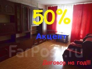 2-комнатная, улица Иртышская 26а. БАМ, агентство, 54 кв.м.