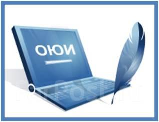 Студентам Гуманитарного института (ОЮИ): тесты, курсовые, дипломы.