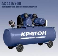 Компрессор Кратон AC-440/200, 380 В, 440 л/мин, ресивер 200 л