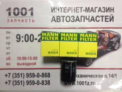 Фильтр масляный. Honda: Freed, Odyssey, Civic Aerodeck, Torneo, City, Crossroad, Fit Aria, Lagreat, Acty Truck, Insight, Jazz, Accord Inspire, Airwave...