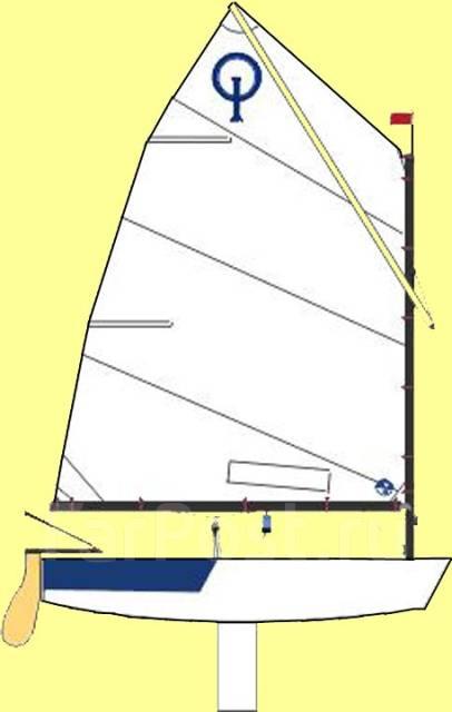 Оптимист, яхта. Производство. Длина 2,31м., Год: 2017 год. Под заказ