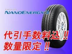 Toyo NanoEnergy 3. Летние, 2014 год, износ: 5%, 4 шт