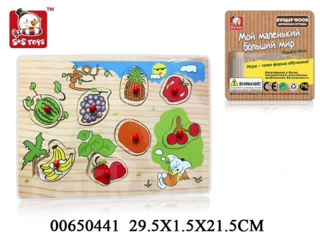 17113651653b Рамка-вкладыш (пазл) Фрукты и ягоды - Игрушки во Владивостоке
