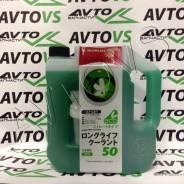 Антифриз Totachi Long Life Coolant 50% Зеленый (2л)