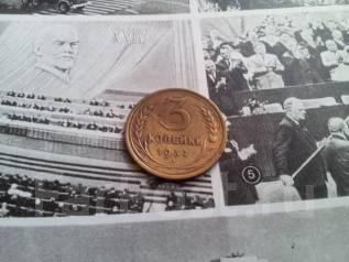 Ранние Советы! 3 копейки 1932 года.