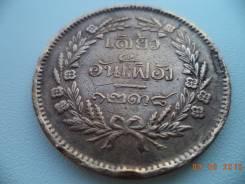Тайланд - 2 Атт 1876