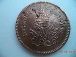 Тайланд - 1 Атт 1876 год