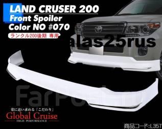 Губа. Toyota Land Cruiser, URJ202, UZJ200W, URJ202W, VDJ200, UZJ200