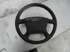 Руль. Mazda Familia, BHALS, BHALP Двигатели: Z5DEL, Z5DE, Z5DE Z5DEL