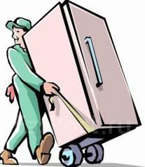 Вынесу ваш старый, сломаный, не рабочий холодильник