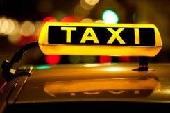 Водитель такси. Требуются водители на а/м фирмы для работы в Такси. Свободный график.