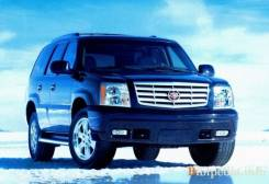 Крыло. Cadillac: ATS, CTS, BLS, Escalade, SRX, STS Двигатели: LT4, LGX, LTG, LY7, LF1, LH2, LFW, L94, LZ1, L92. Под заказ