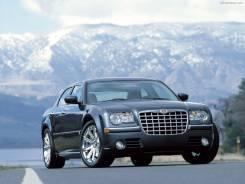 Ходовая часть. Chrysler: Pacifica, PT Cruiser, Sebring, Grand Voyager, 300M, Neon, Le Baron, Vision, Voyager, New Yorker, Crossfire, Stratus, LHS, 300...