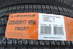 Triangle Group TR257. Летние, без износа, 4 шт