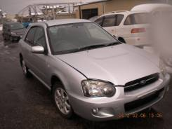 Бак топливный. Subaru Impreza WRX, GGB, GGA, GG Subaru Impreza WRX STI, GGB Subaru Impreza, GG3, GG2, GGB, GGA, GG