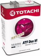 Totachi. Вязкость Вязкость: 155, синтетическое