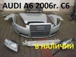 Рамка радиатора. Audi Quattro Audi A6, 4F2/C6, 4F5/C6, 4F2, C6, 4F5 Двигатели: AUK, BKH