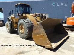 Caterpillar 980H. Фронтальный погрузчик CAT 980H, 8 000 куб. см. Под заказ