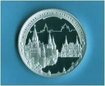 3 рубля 2006 года Московский Кремль и Красная площадь. серебро. Под заказ