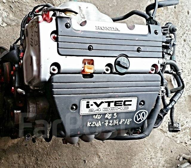 Крышка двигателя. Honda: Accord, Element, Accord Tourer, Stream, Civic Type R, Civic, Elysion, Odyssey, CR-V, FR-V, Edix, Stepwgn, Integra Двигатели...