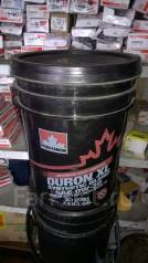 Petro-Canada. Вязкость 0w30, полусинтетическое