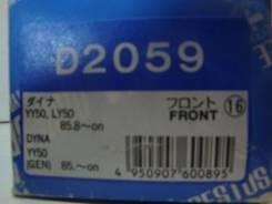 Колодка тормозная. Toyota ToyoAce, LY121, YY201, YY61, YY51, RZU140, BU87, BU81, BU83, BU61, LY61, LY51, RZU100, BU66, LY202, LY212, YY121, YY52, YY50...