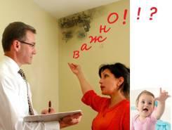 Скажи аллергии и простуде нет ! Здоровое жилье для малыша !
