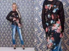 Комплекты одежды. 40-44