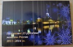 Альбом-планшет для 4-х монет 25 руб. Сочи и банкноты 100 руб.