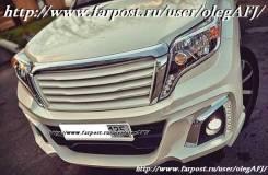 Обвес кузова аэродинамический. Toyota Land Cruiser Prado, GRJ150L, GRJ150W, KDJ150L, GRJ151W, GDJ150W, GRJ151, GDJ150L, GRJ150, GDJ151W, TRJ150, TRJ15...