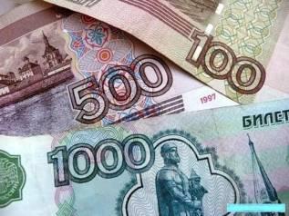Выкуп любой резины в хорошем состоянии или Новые Расчет сразу в Томске