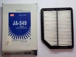 Фильтр воздушный. Honda: Rafaga, Vigor, Inspire, 2.5TL, Saber, Ascot Двигатели: G25A3, G25A5