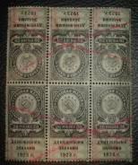 20 рублей 1923 год Рсфср связка