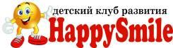 Группа временного пребывания в детском клубе Happy Smile!