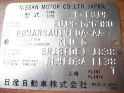 Половина кузова. Nissan Bluebird, EU14